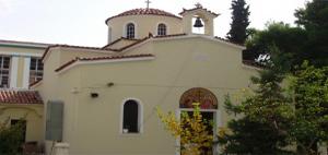 Ιερός Ναός Αγίων Κωνσταντίνου και Ελένης Γ.Ν.Ν. «ΕΛΠΙΣ»