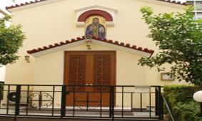 Ιερός Ναός Αγίου Σάββα  ΑΝΤΙΚΑΡΚΙΝΙΚΟ Αγ.Σάββας