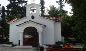 Ιερός Ναός Αγίου Στυλιανού Νοσ. ΠΑΙΔΩΝ Αγλ.Κυριακού