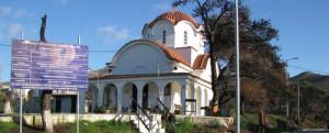 Ιερός Ναός Αγίων Ραφαήλ Νικολάου & Ειρήνης «Παίδων Πεντέλης»