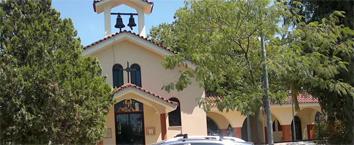 Ιερός Ναός Αγίου Γερασίμου Ψυχιατρείου Δαφνίου