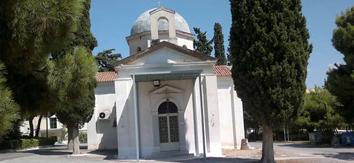 Ιερός Ναός Αγίων Αναργύρων  ΔΡΟΜΟΚΑΪΤΙΟΥ