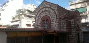Ιερός Ναός Αγίων Αναργύρων  ΤΖΑΝΕΙΟΥ Γ.Ν.