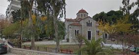 Ιερός Ναός Αγ. Τριάδος Γ.Ν. Βόλου