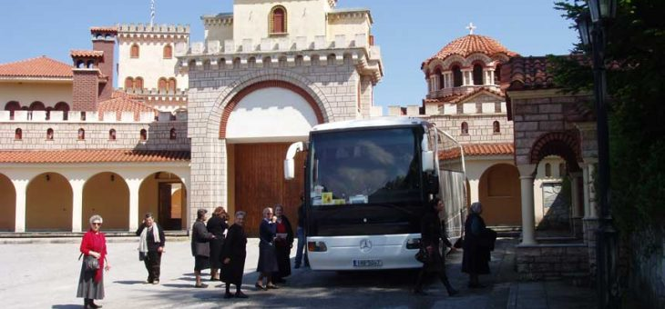 25 Απριλίου 2009 Προσκυνηματική εκδρομή στην Ιερά Μονή Κομνηνίου (Στόμιο)