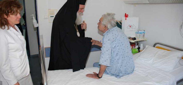 30 Μαρτίου 2010 Ο Μακαριώτατος Αρχιεπίσκοπος κ. κ. Ιερώνυμος Β΄ στο Νοσοκομείο μας