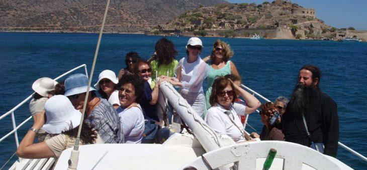 21 έως 27 Ιουνίου 2006 Εκδρομή στη Κρήτη
